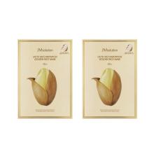 【4盒装】JMsolution肌司研 酵母乳黄金米面膜(大米版) 10片/盒